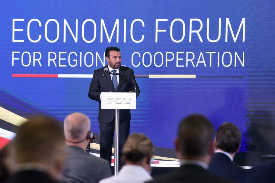 Заев на Економскиот форум во Скопје ги покани и останатите земји да се придружат: Сите сме европски Балкан