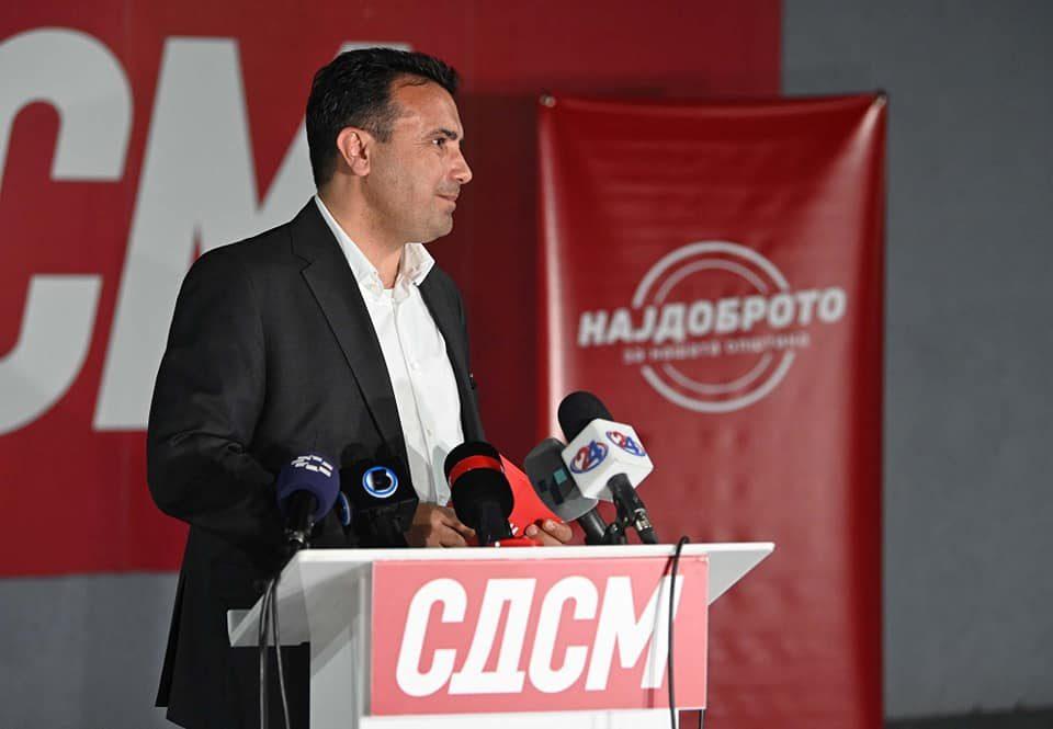 СДСМ: На локалните избори излегуваме со најдобрата понуда за секоја општина