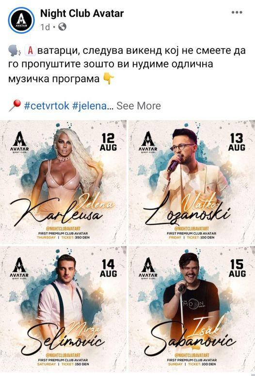 """Нелоски: Короната викендов """"Аватар"""" нема да го посети, строго само кафичите во Скопје!"""