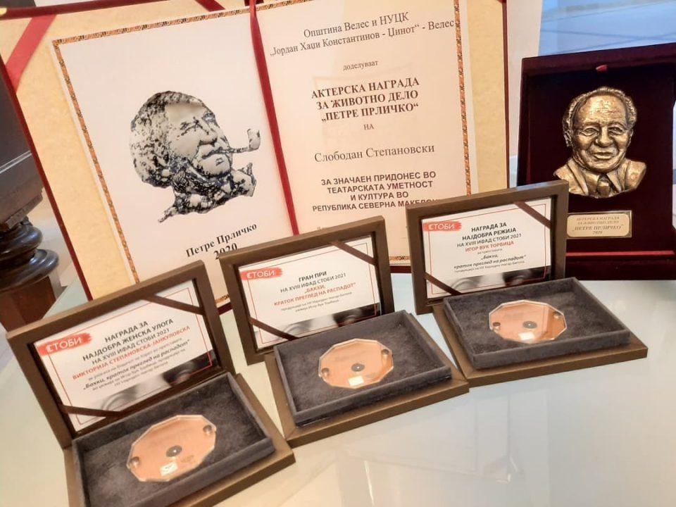 """Битолскиот театар со три награди на годинешниот Фестивал на античка драма """"Стоби"""""""