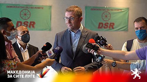 ВМРО-ДПМНЕ ќе предводи победничка коалиција на прогресивни партии која ќе го промени ова политичко мочуриште!