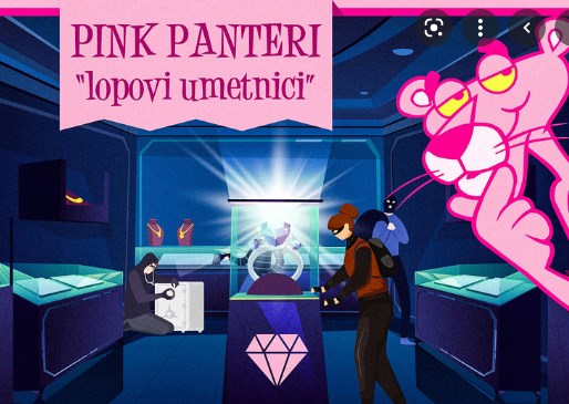 "Аркан ги создал ""Пинк Пантерите""?"