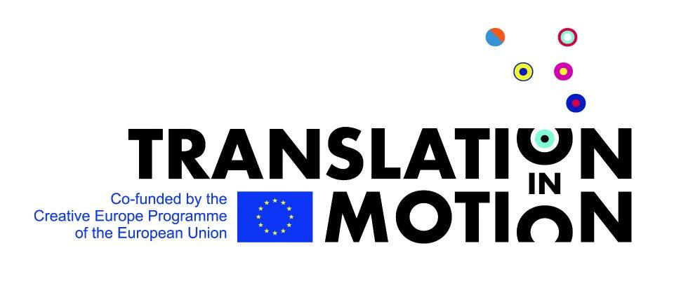 Две преведувачки од македонски јазик на резиденција во Скопје
