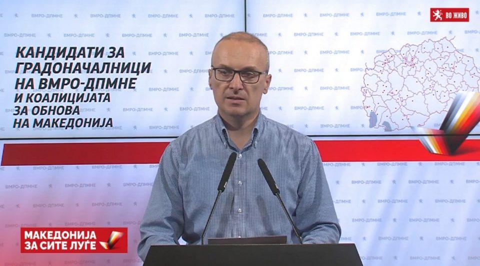 ВО ЖИВО: ВМРО-ДПМНЕ претставува нови кандидати за градоначалници
