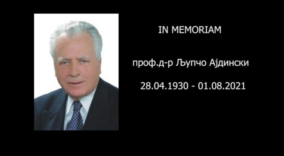 Почина проф.д-р Љупчо Ајдински