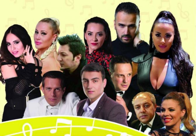 Битола е подготвена: Најголемата фолк-забава за ова лето на 1 септември!