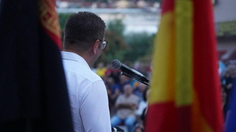 Десет заповеди за ново поглавје од развојот на Македонија