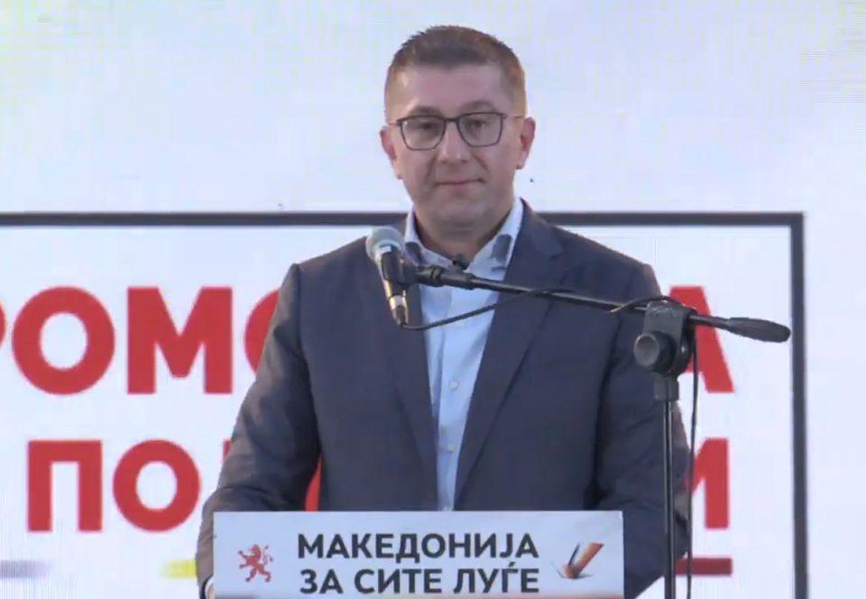ВО ЖИВО: Промоција на кандидатот за градоначалник на Ѓорче Петров