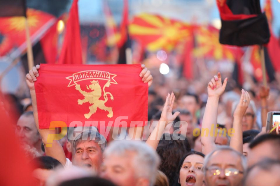 Каде си, моја Македонијо?