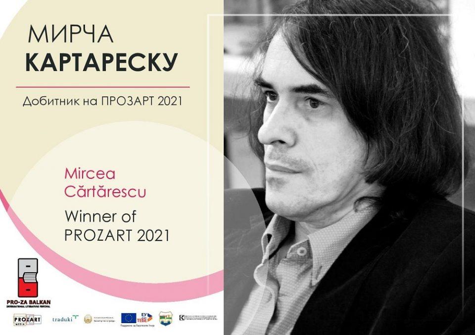 """Мирча Картареску, најпреведуваниот романски современ писател, е добитник на наградата """"Прозарт"""""""