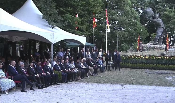 (ВО ЖИВО) Обраќање на претседателот Стево Пендаровски за Илинден