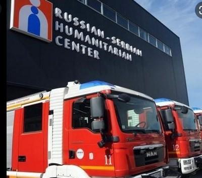 Стоилковиќ бара руските авиони во Србија да тргнат да ги  гаснат пожарите