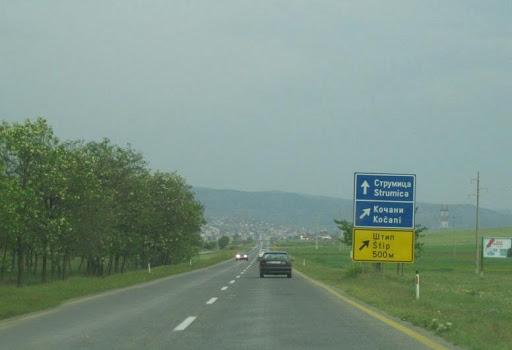 Нормализиран сообраќајот на патот Штип – Кочани