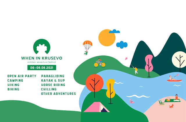 """When In Krusevo"" повторно се враќа со адреналинска програма и концерти"
