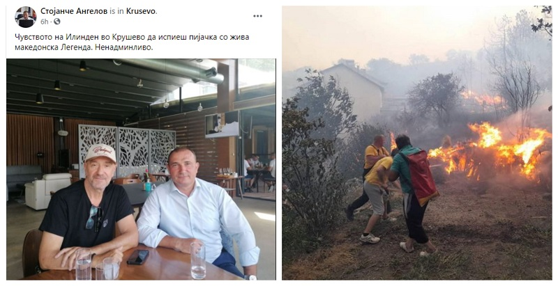 Недораснат за одговорноста: Додека гори Кочани, Стојанче се фали дека пие пијачка со музички ѕвезди
