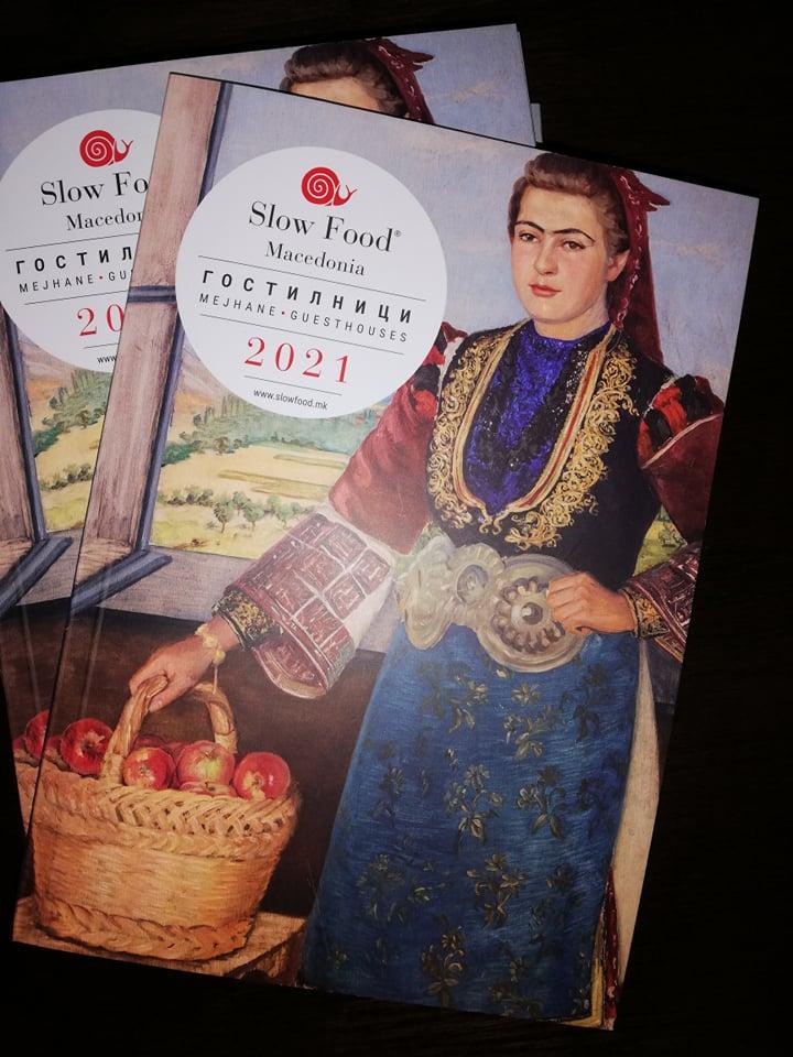 Промовиран првиот водич на Слоу фуд Македонија, прирарчник за добра и автентична храна