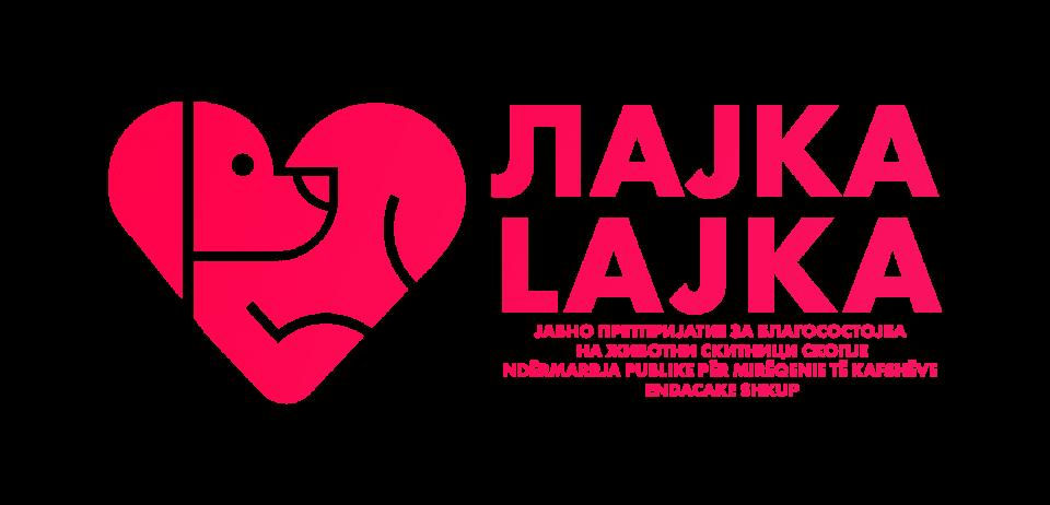 ВМРО ДПМНЕ: ЈП Лајка не демантира судир на интереси, ДКСК да поведе постапка и да утврди колку пари се испумпани со судир на интереси