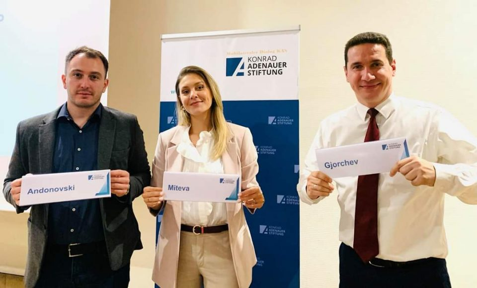 ВМРО-ДПМНЕ во Мостар на регионална конференција