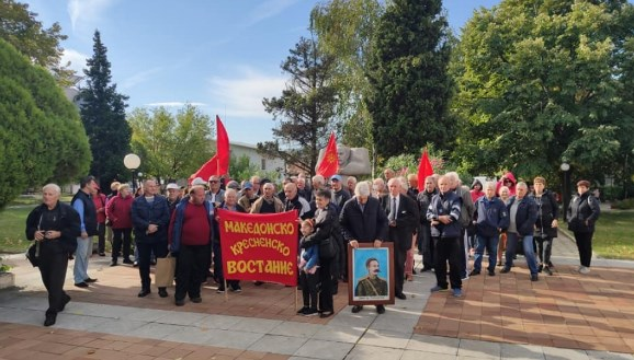 Нова провокација: Бугарите во Македонија со писмо до Симовски бараат да имаат увид во резултатите од пописот