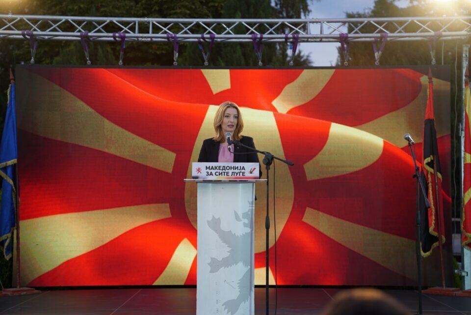 Села со поддршка за Арсовска: Ајде сите заедно да ја донесеме промената во Град Скопје