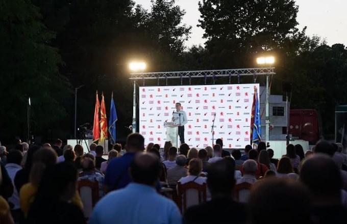 Мицкоски: Да се бориме за стандард како во Австрија, за европски плати, за влез во ЕУ со зачуван идентитет и рушење на границите