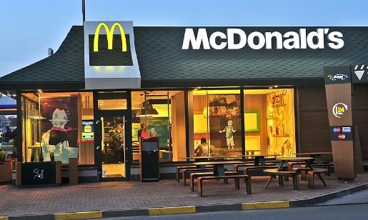 Мекдоналдс нема да влезе во Македонија