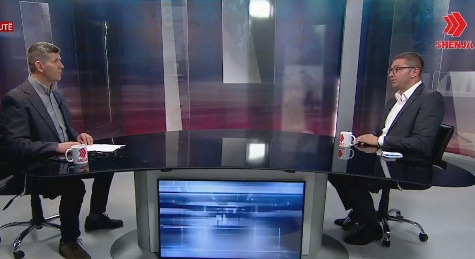 Мицкоски: Со овие избори буквално заврши реформата во ВМРО-ДПМНЕ