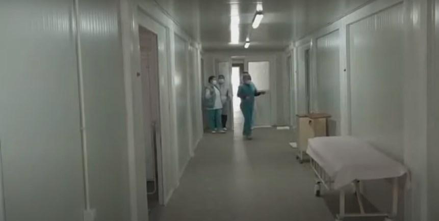 ДСЗИ извршил вонредна инспекција во 18 модуларни болници и не затекнале надворешни лица