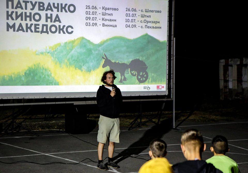 """Со проекциите на документарни филмови во Виница и село Пекљани заврши годинашното Патувачко кино на """"МакеДокс"""""""