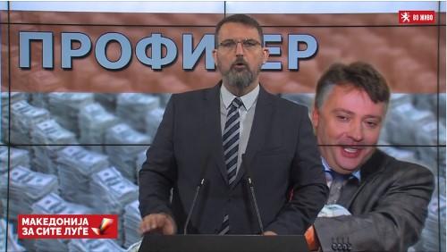 """Афера """"Профитер"""":  Шилегов испраќа милионски суми на наместени тендери"""