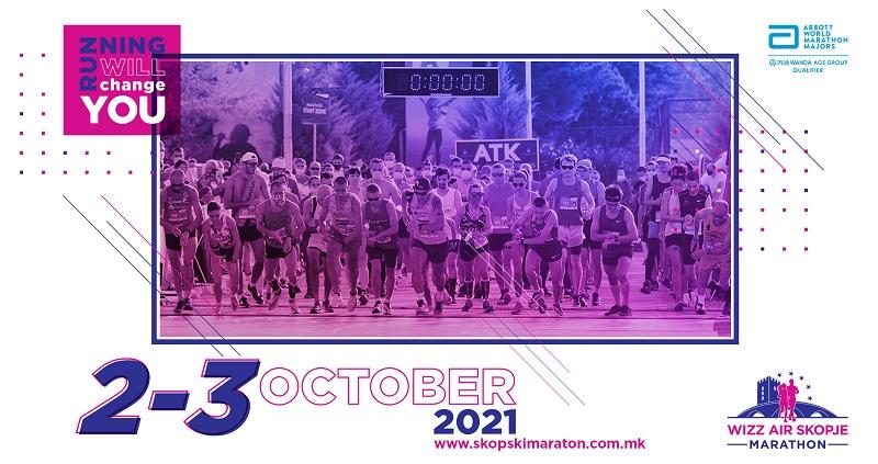 Скопскиот маратон оваа година ќе се одржи во два дена