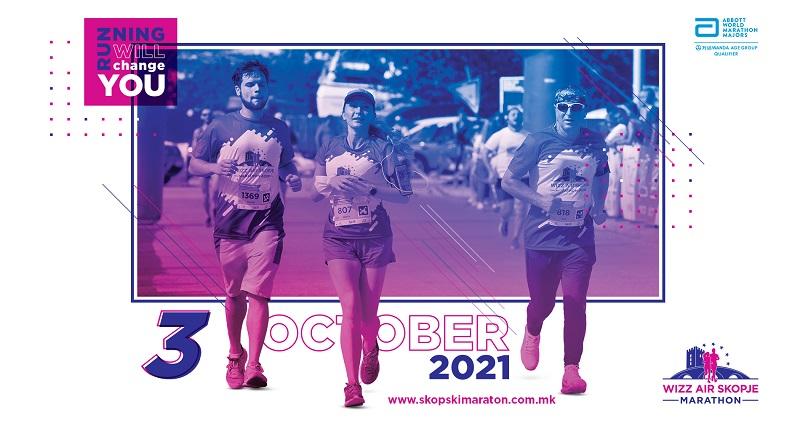 Скопскиот маратон, сепак, ќе се одржи само во еден ден, на 3 октомври