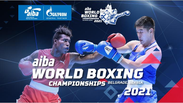 Медалистите на Светското првенство во бокс првпат ќе добијат парични награди