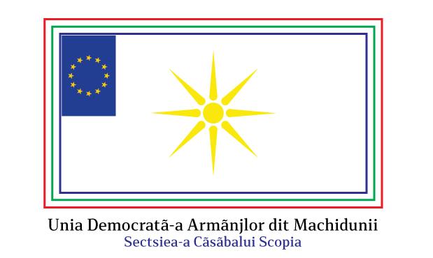Демократскиот сојуз на Власите од Струга ја напушта коалицијата со СДСМ
