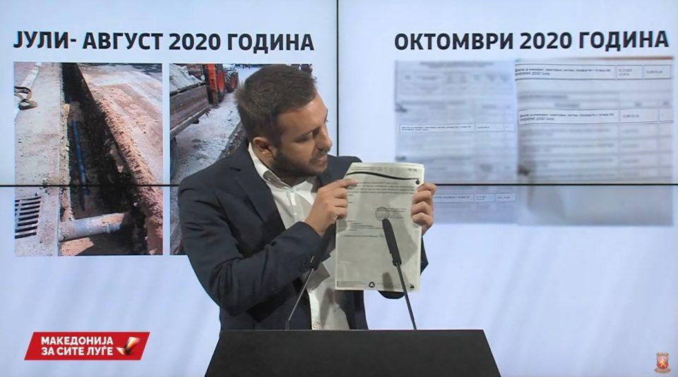 """Три нови докази дека тендерот во ЈП """"Водовод"""" бил наместен"""