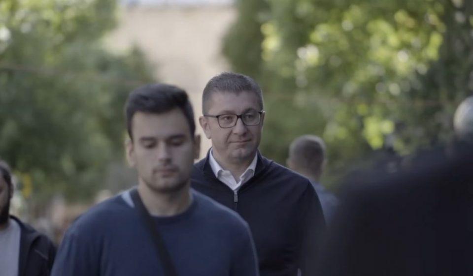 """""""Дали ова што се случува е нормално?"""": Видеопорака од Мицкоски со која почнува кампањата """"Создади нова иднина!"""""""
