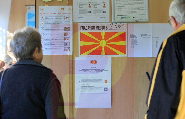 Сите македонски граѓани кои ќе гласаат на локалните избори мора да ги знаат овие измени