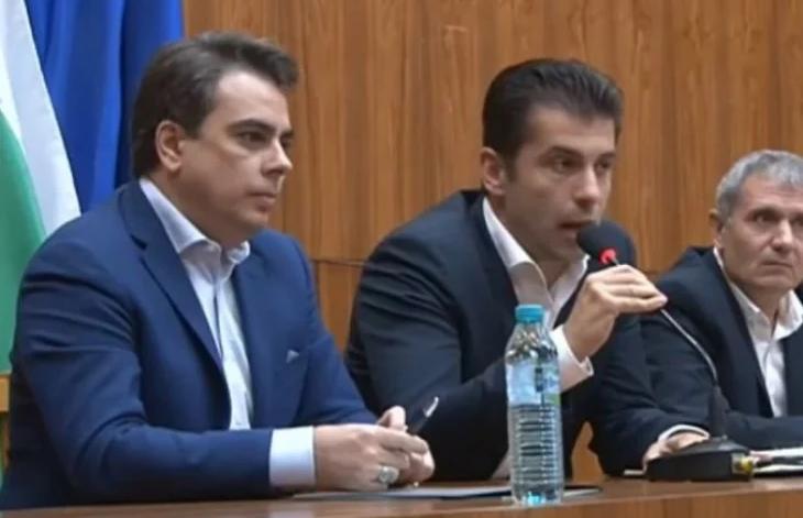 Двајца поранешни технички министри формираа коалиција за парламентарните избори во Бугарија