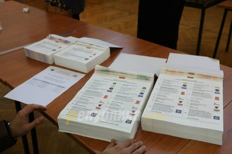 Утре почнува изборната кампања за локалните избори на 17 октомври