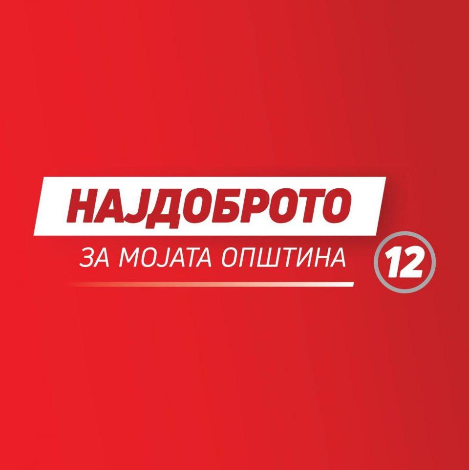 """Мицкоски: На слоганот """"Најдобро за вашата општина"""" треба да додадат најдобри во лажење,корупција и неспособност"""