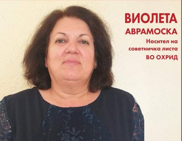 Непотизам на листата на Левица: Шест брачни пара на иста советничка листа во Охрид!