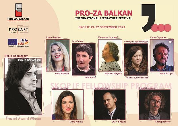 Картареску, Јерговиќ, Томиќ… доаѓаат на ПРО-ЗА Балкан 2021