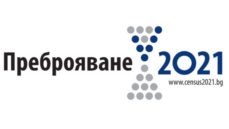 Бугарија ќе го продолжи онлајн пописот за една недела