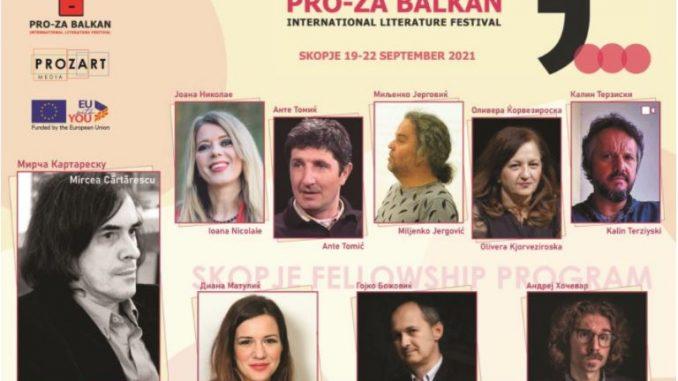 """Тркалезна маса на книжевниот фестивал """"ПРО-ЗА Балкан"""""""
