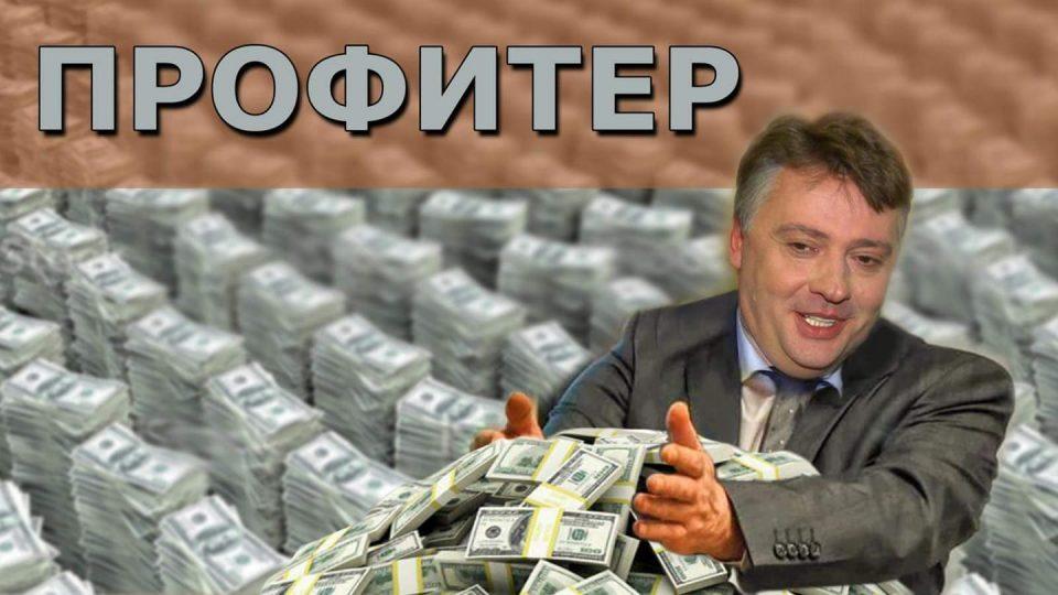 ВМРО-ДПМНЕ: Како тендерите на град Скопје секогаш завршуваат со најскапата понуда?