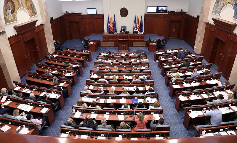ВМРО-ДПМНЕ бара повлекување на Предлог-законот за Академија на судии и јавни обвинители