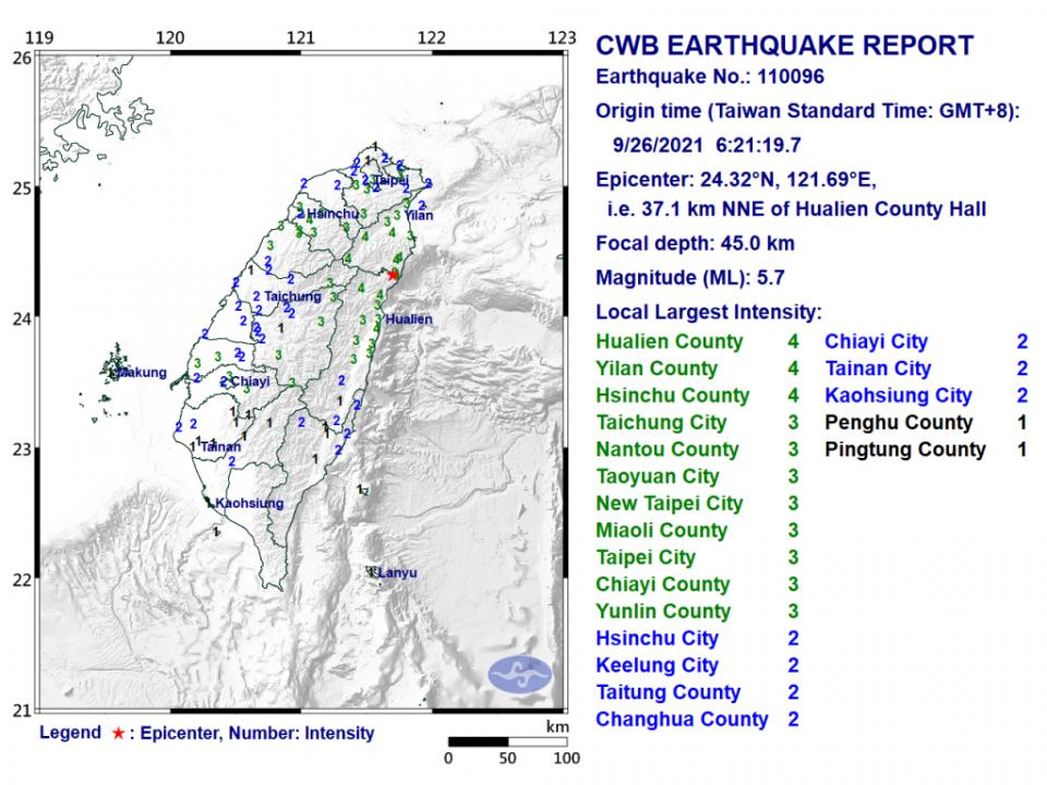 Земјотрес го погоди Тајван