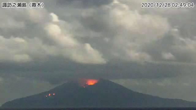 Прогласено трето ниво на тревога: Ерупција на вулкан во Јапонија