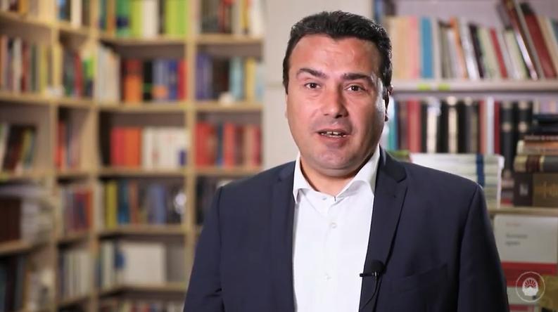 """Заев остана сам: Никој не застана зад неговиот предлог за бришење на """"бугарски"""" пред """"фашистички окупатор"""""""