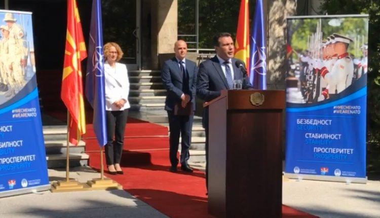 Заев со нова изјава за бришењето на историјата: Нацистичка Бугарија не е иста со Република Бугарија